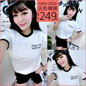 克妹Ke-Mei【AT50955】FREED撞色字母側織帶U領上衣+短褲運動套裝