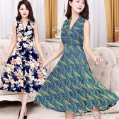 夏天時尚中年媽媽長款V領大擺裙修身型顯瘦中老年碎花連身裙女 奇思妙想屋