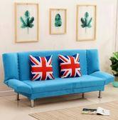 沙發三人雙人單人簡易沙發1.2米/1.5米/1.8米折疊沙發床 igo宜品