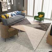房間地毯訂製尺寸臥室滿鋪床邊毯茶幾墊家用現代簡約北歐客廳毛毯  潮流前線