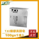 【T.KI】手工蜂膠美顏皂100g (銀...