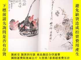 二手書博民逛書店罕見朱屺瞻百歲畫選(1990年初版)Y4581 朱屺瞻 榮寶齋