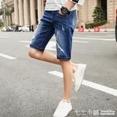 五分褲~ 2020夏季新款牛仔褲男士馬褲5分褲子牛仔短褲五分褲學生中褲薄款