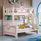 「首雅傢俬」全實木單人可拆上下舖 兒童上下床 收納床 高低床 單人上下舖(預購商品)