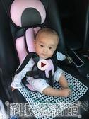 嬰兒兒童安全座椅汽車用0-12歲4車載便攜式寶寶增高墊  DF 科技藝術館