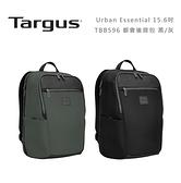 光華商場。包你個頭【Targus】Urban Essential 15.6吋 TBB596 都會後背包 電腦包