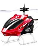 遙控飛直升充電兒童成人直升飛玩具耐摔防撞無人航模JY【限時八折】