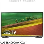 三星SAMSUNG【UA32N4000AWXZW】32吋電視 優質家電