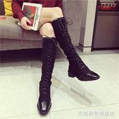 長靴女低跟女靴方頭繫帶馬丁靴中跟休閒個性高筒靴潮  名購居家