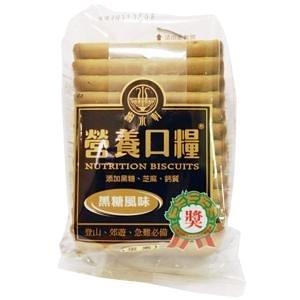 ●掬水軒營養口糧-黑糖--30包/箱【合迷雅好物超級商城】 -02