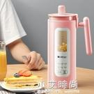 日本MTOY迷你小型豆漿機全自動家用單人多功能破壁免過濾迷糊榨果 小艾時尚NMS