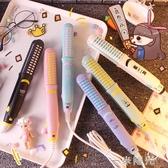 兩用便攜式迷你卡通捲髪棒直髪器空氣劉海電夾板學生不傷髪二合一 220V 一米陽光