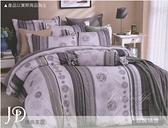 單人兩用被床包組/純棉/MIT台灣製 ||玫瑰情懷||2色