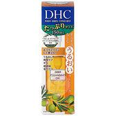 DHC SSL深層卸妝油(150ml)【小三美日】