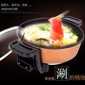 九陽JK-30H06電火鍋韓式多功能家用電熱鍋不黏鍋電煮鍋 英雄聯盟