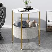 茶几 小茶几迷你沙發邊几邊櫃輕奢小圓桌子客廳簡約小戶型家用床頭茶桌【幸福小屋】