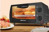 Kesun/科順 TO-092烤箱家用迷你烘焙小烤箱型多功能全自動電烤箱  電壓 220v ATF 名購居家
