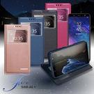 Xmart for SAMSUNG Galaxy A6+ 宇宙之星視窗支架皮套 四色任選 可人桃 精緻黑 質感藍 玫瑰金
