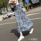 女夏季新款雪紡碎花繫帶長裙高腰顯瘦一片式半身裙包臀圍裹裙  一米陽光