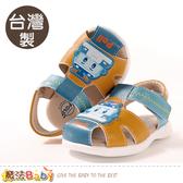 手工寶寶鞋 台灣製POLI正版波力款止滑男童涼鞋 魔法Baby