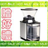 《贈清潔刷+測試豆》Cuisinart DBM-8TW / DBM8TW 美膳雅 18段粗細 專業咖啡 磨豆機