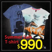 夏日單衣特賣990
