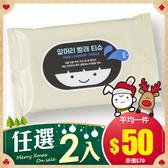 【2件$99】韓國 Apieu 瀏海清潔紙巾 10抽【BG shop】