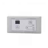 (全省安裝)林內16公升專用-簡易型-浴室專用溫控器BC-45-A