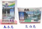 【震撼精品百貨】1/4木鳥 / 1/3白鳥 電扇模型【共2款】