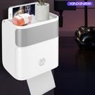 衛生紙盒紙巾廁紙廁所家用創意紙筒【櫻田川島】