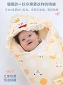 嬰兒抱被新生兒包被包巾可脫膽