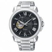 【僾瑪精品】SEIKO 精工 Premier 開芯經典機械腕錶-43mm/銀x黑/4R39-00S0D(SSA371J1)