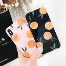 【SZ35】韓國文藝夏日橘子 iphone 8 plus手機殼 iphone xs max手機殼 iphone xs XR 6s/7/8 plus手機殼