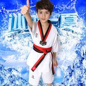 兒童跆拳道服長袖短袖男女跆拳道服裝初學者訓練服夏季
