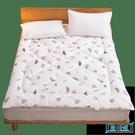 床墊 棉花墊被褥子加厚被褥鋪底被床墊墊背雙人1.5 1.8m床棉絮冬季床褥