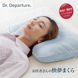 【海夫健康生活館】KP Dr. Departure 好夢枕