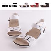 [Here Shoes]涼拖鞋-MIT台灣製 可調整扣環造型 純色皮質鞋面 楔型一字涼鞋-AN1041