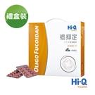 褐抑定-藻寡醣加強配方1000顆禮盒 (Oligo Fucoidan)中華海洋官方授權經銷商