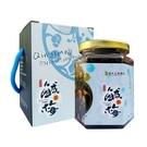 《好客-清亮農場》日式鹹梅(300g/罐)_A014005