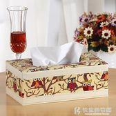 面紙盒可愛家用皮質紙巾盒抽紙盒面巾紙盒子茶幾客廳紙抽盒創意車用 快意購物網