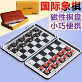 國際象棋便攜式磁性超薄折疊象棋磁性折疊皮棋盤套裝成人入門