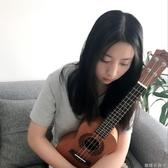 小吉他尤克裏裏女生款可愛ukulele初學者學生23/26寸兒童烏克麗麗 NMS蘿莉小腳丫