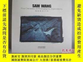 二手書博民逛書店罕見攝影探索40年(12開精裝大畫冊)Y5668 san wan