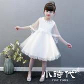 夏季花童禮服女兒童禮服公主裙蓬蓬紗婚紗裙女童連身裙演出服