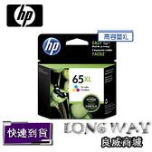 HP 65XL 原廠彩色墨水匣 ( N9K03AA / N9K03A ) ( 適用: 適用: HP DeskJet 3720/3721 )