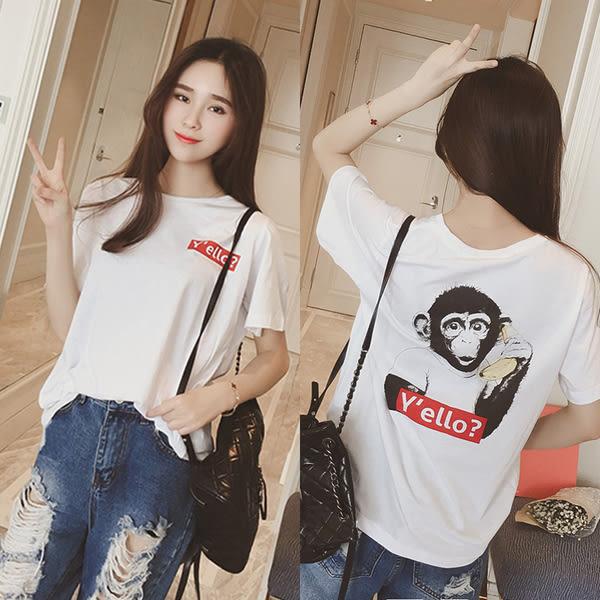 【GZ64】夏季新款韓國前後印花百搭上衣 休閒寬鬆顯瘦學生短袖T恤女