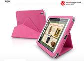 ★限時特價790+送皮套★Kajsa Origami  iPad mini /mini 2 /mini Retina摺紙保護套