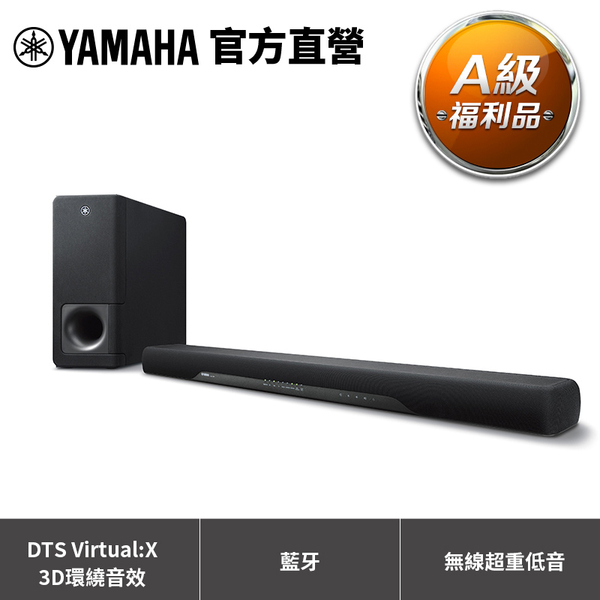 【福利品特賣】Yamaha YAS-207劇院組 含重低音 WHAT HIFI 得獎 2