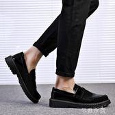 秋季豆豆鞋男士休閒板鞋社會精神小伙皮鞋韓版潮流一腳蹬漆皮男鞋 芊惠衣屋