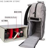 店長推薦 相機包銳瑪專業雙肩攝影包多功能單反相機包佳能尼康索尼微單數碼休閒包